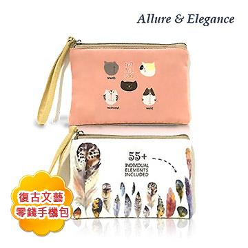 零錢包帆布包手機包錢包包包拉鍊【A&E】現貨【特價商品】