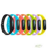 智慧手錶 智慧運動手環心跳監測跑步計步器防水手錶蘋果新年鉅惠