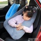 車載睡覺神器枕頭抱枕靠墊車用護肩套汽車兒童靠枕護頸枕車內用品 夏季狂歡