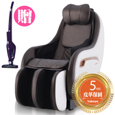 【超贈點五倍送】tokuyo Mini玩美按摩椅小沙發 PLUS TC-292 送【伊萊克斯】無線直立吸塵器 (市價$4990)