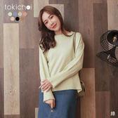 東京著衣-tokichoi-粉彩棉花糖圓領側開衩針織毛衣(191301)【現+預】