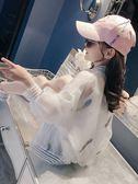 女童防曬衣 薄款 韓版 兒童大童洋氣外套透氣潮