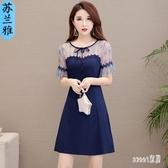 洋氣小矮個子媽媽洋裝貴夫人短袖連身裙子35一45歲夏裝2020年新款夏天 LR23363『Sweet家居』