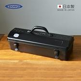 【日本TOYO】Y-410 日製山型提把式鋼製單層工具箱岩黑
