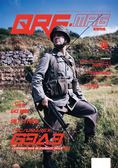 QRF MONTHLY 10月號/2018 第36期