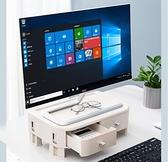 熒幕架 台式電腦顯示器屏增高架護頸辦公桌面收納置物架抬高墊高架子【幸福小屋】
