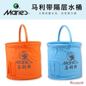 洗筆桶 大容量美術生手提洗筆桶折疊隔層可插筆水桶美術涮筆筒顏料水粉繪畫水彩畫畫