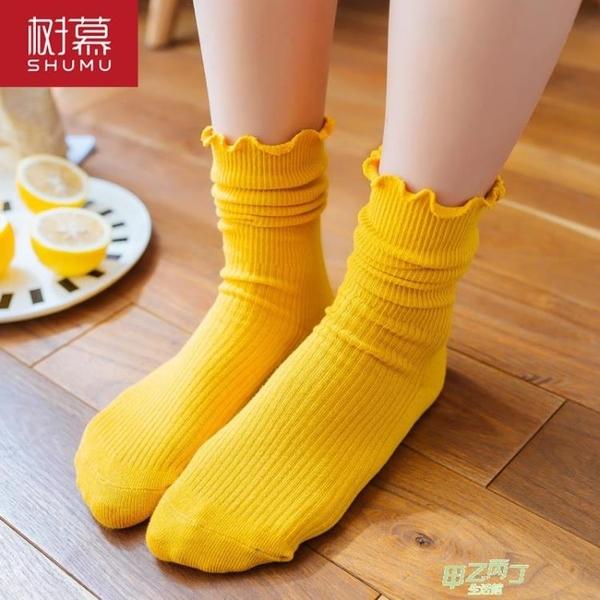 短襪  花邊襪子女成人堆堆襪女長款鬆口卷邊韓國日系春秋冬中筒學院風【快速出貨】