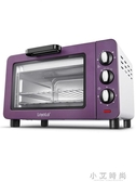 220V 電烤箱家用烘焙多功能全自動小烤箱小型烤箱 小艾時尚.NMS