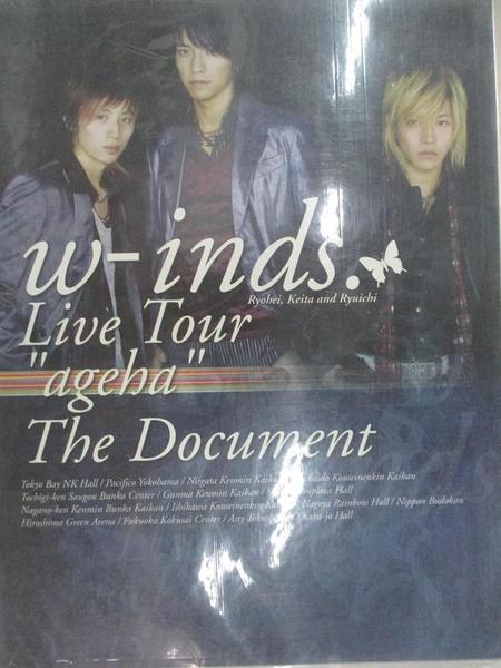 【書寶二手書T8/寫真集_J28】w-inds Live Tour ageba_the Document