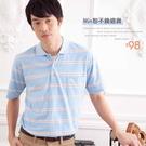 【大盤大】P22671 男士口袋上衣 M號 橫條紋棉T 短袖POLO衫 NG恕不退換 居家工作服 辦公 折扣