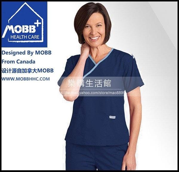 醫生護士制服分體套裝手術服洗手衣刷手服護工服牙科美容工服LG-882111