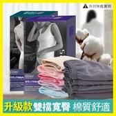 一次性內褲旅行男女純棉旅遊純棉非紙內褲免洗產婦褲5條