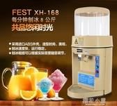 FEST全自動刨冰機商用電動雪花碎冰機沙冰機168奶茶店設備全套8KGQM『櫻花小屋』