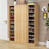 鞋櫃實木質多功能多層簡易玄關櫃經濟型推拉門組裝家用鞋架大容量 【4-4超級品牌日】