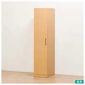 ◎組合式壁面收納衣櫥 ARDELL2 40WR-L LBR NITORI宜得利家居