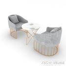 卡座沙發組休閒現代洽談桌椅奶茶店咖啡廳休息區接待桌椅組合CY『新佰數位屋』