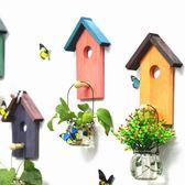 創意墻上裝飾品墻面水培植物花瓶懸掛 臥室餐廳墻壁掛件花盆 溫馨 快速出貨 全館八折