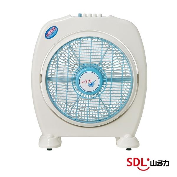 山多力SDL 10吋冷風箱扇 FR-308 (台灣製造,1年保固)
