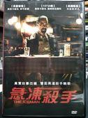 影音專賣店-P00-231-正版DVD-電影【急凍殺手】-麥可夏儂 詹姆斯法蘭柯 克里斯伊凡