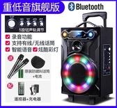 金正N88廣場舞音響音箱戶外便攜式拉桿移動音響話筒K歌播放器【免運】
