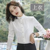 美之札[8X084-PF]浪漫公主風立領花邊OL長袖白襯衫