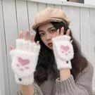 手套 冬天手套女韓版百搭可愛貓爪手套潮學生露指保暖加絨針織翻蓋手套【快速出貨八折下殺】