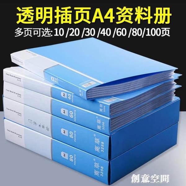透明插頁文件夾A4多層資料冊100頁收納盒大容量產檢孕檢檔案收納袋辦公用品學生用 創意新品