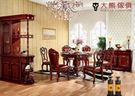 【大熊傢俱】RE802 新古典圓餐台  歐式餐台 圓桌 餐桌 轉盤餐桌  鄉村風 功能型餐桌 餐椅 靠背椅