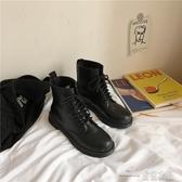 馬丁靴女英倫風秋季新款復古機車網紅百搭帥氣黑色短靴潮新品 全館免運