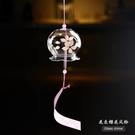 日式和風手工彩繪玻璃風鈴掛飾