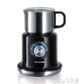 奶泡機 奶泡器商用全自動冷熱電動打泡器家用咖啡牛奶奶沫機YXS 七色堇