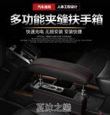 奔馳C260L/E300L/GLC/GLB汽車扶手箱墊肘托車用通用多功能手肘托 [快速出貨]