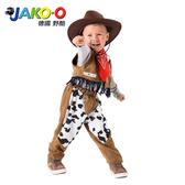 JAKO-O德國野酷-遊戲服裝-帥氣牛仔