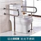 Anmon浴室安全扶手無障礙304不銹鋼扶手衛生間防滑老年人扶手 不銹鋼60-1(雙只)