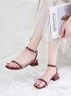 熱賣低跟鞋一字帶涼鞋女仙女風2021夏季新款百搭低跟粗跟韓版女鞋女涼鞋 【618 狂歡】