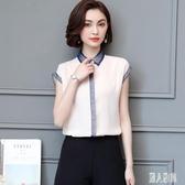 無袖襯衫女夏裝2020新款短袖洋氣小衫很仙的POLO上衣韓版寬鬆雪紡襯衣 LR20837『麗人雅苑』