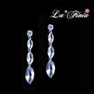 【La Finia】 愛戀水晶耳環(海洋藍)