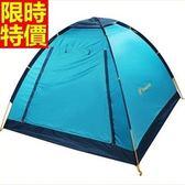 帳篷 露營登山用-戶外3-4人通風透氣5色68u10[時尚巴黎]