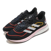 adidas 慢跑鞋 Supernova W 黑 粉 女鞋 Boost Bounce 混合中底 運動鞋【ACS】 FZ0831