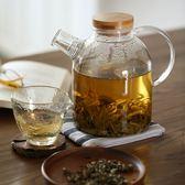大帝壺1700ml加厚花茶壺大號高溫玻璃茶具耐熱大容量家用玻璃茶壺【快速出貨八折優惠】