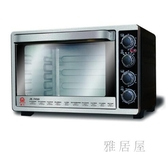 24H現貨 【晶工牌】45L雙溫控旋風烤箱JK-7450 IP3976【雅居屋】