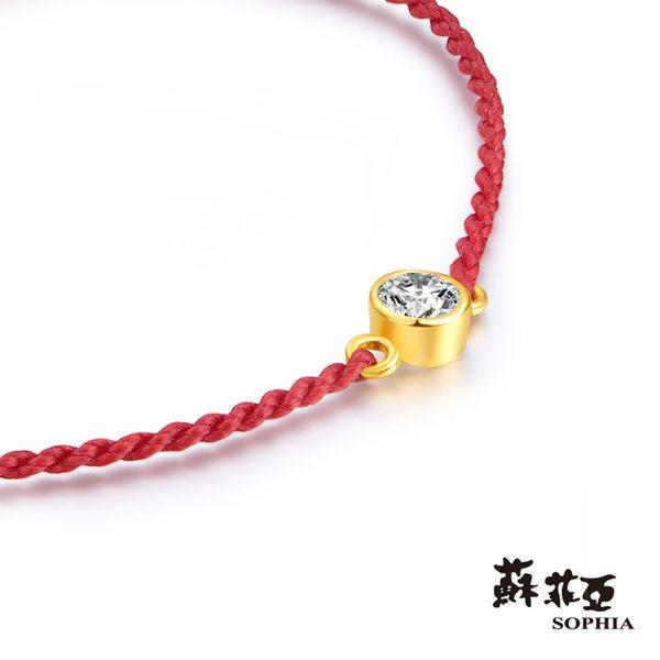 蘇菲亞SOPHIA - G LOVER系列 典雅水晶手環 (紅色)