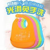 硅膠嬰兒圍兜防水立體大號口水巾免洗防漏 魔法街