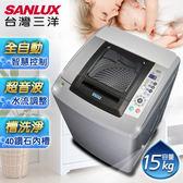 【SANLUX台灣三洋】15kg 定頻超音波洗衣機  /SW-15NS3