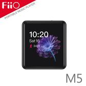 FiiO M5 隨身無損音樂播放器 - 雙向藍牙/支援 PO/LO/Spdif/雙向Type-C/觸摸螢幕