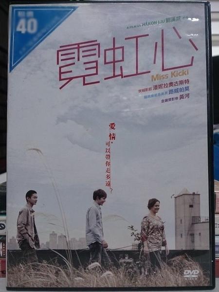 挖寶二手片-Y91-039-正版DVD-電影【霓虹心】-潘妮拉奧古斯特 金獎影帝