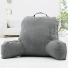 沙發飄窗大靠枕護腰靠墊床頭靠背墊老板椅腰靠加厚辦公室座椅腰枕