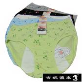 吉妮儂來 6件組舒適中腰漾彩生理褲  (隨機取色)
