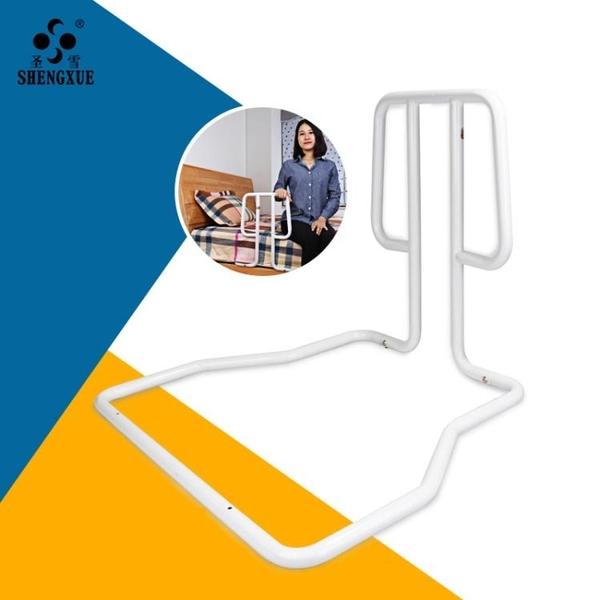 圣雪老人起身扶手欄桿 起床助力器床邊護欄借力器 床上起身輔助架 NMS小明同學